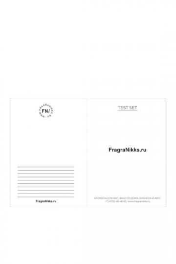 Фирменная папка для оффера ароматов, формат А5